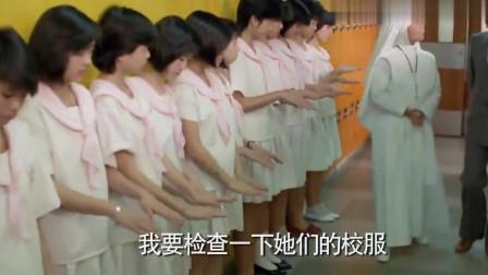 开心鬼:古板老师正惩罚学生,却被开心鬼恶搞