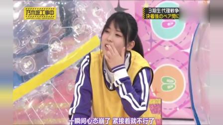 日综:日本整人综艺艺人哭的这么可怜到底做了什么眼泪哗哗的掉!