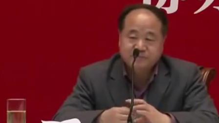 莫言在北京大学演讲,笑谈历史的划分,幽默耐人寻味