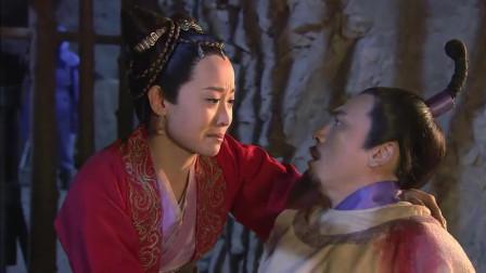 红衣美女以为元芳已经死了,她哭得伤心欲绝,