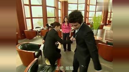 经典韩剧 和金三顺在同一个地方相亲 玄彬刻意捣乱破坏她相亲
