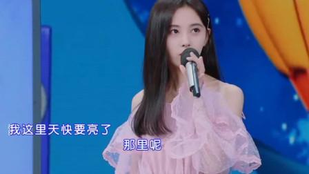 灵魂歌手综艺节目,鞠婧祎美的像仙女,毛不易