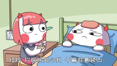 搞笑动画:老婆的爱太多,我承受不来