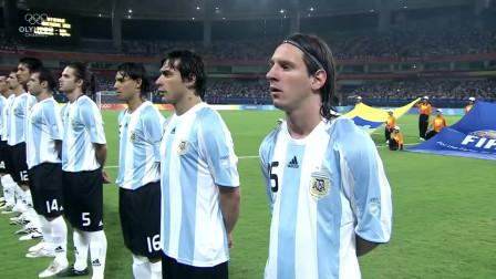 2008年奥运会男足冠军梅西个人集锦——梅西足球生涯目前唯一国家队冠军荣誉