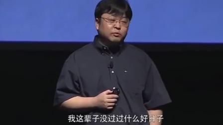 """罗永浩讲述的""""大战""""方舟子,真是太幽默,网"""