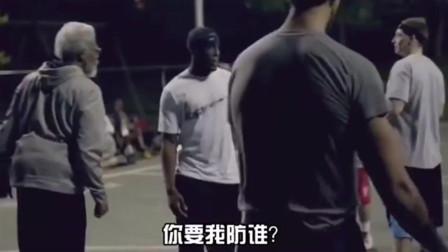 篮球:德鲁大叔第一部超燃集锦,这位老头你惹不起!