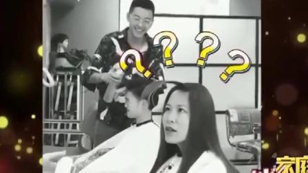 家庭幽默录像:很多女生都喜欢搞空气刘海,可