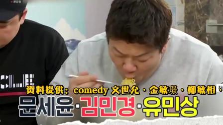 韩综:刘在石录综艺 另一个台节目找上门 后辈叹