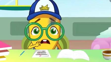 搞笑动画:59分就要挨打,男孩小心翼翼的打开试