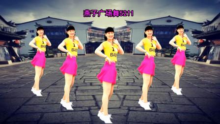 开心一乐:广场舞《豆腐馍》《金莲的爱》搞笑神曲搭配鬼步舞,太幽默!