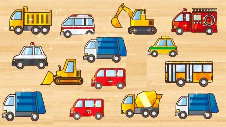 玩汽车拼图玩具认识工程车警车