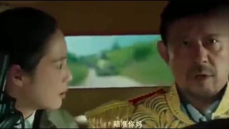 姜文式幽默:你想打中喇叭,又怕伤着你妈,那