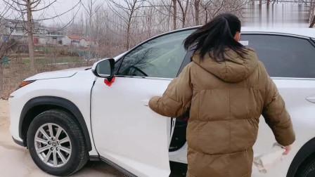 农村美女花400, 000提了一辆新车。大家看看觉得值