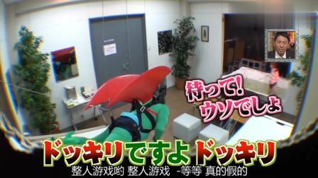 日本整蛊:日本整蛊专家恶搞美女明星,求你把
