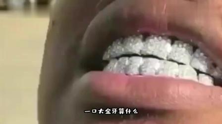 搞笑视频:这一口钻石牙太闪眼了 真想亲一口
