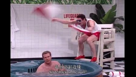 沙雕的浴缸救生员搞笑视频