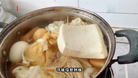 搞笑视频:大哥,你这个削菠萝法,迪拜都没几
