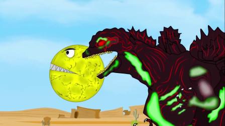 黑色幽默动画,哥斯拉掉进熔浆不料进化成功,