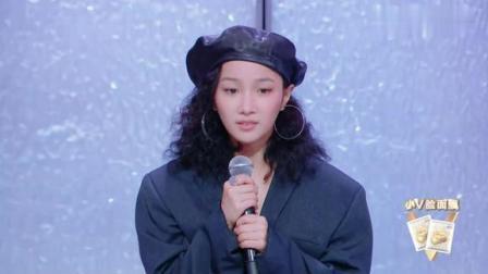 徐若侨改编《我真的很不错》,充满自黑式幽默,美岐秒变小迷妹!