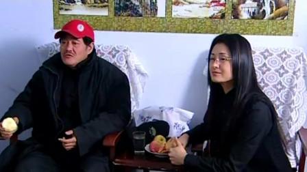 喜剧:赵本山来美女家,不料范伟看到了,立马