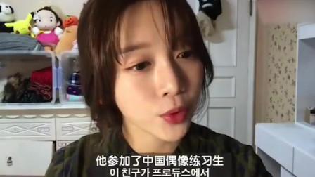 韩国美女看蔡徐坤打篮球视频的反应,太真实了