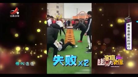 家庭幽默录像:体育课跳木马,场面极其惨烈,