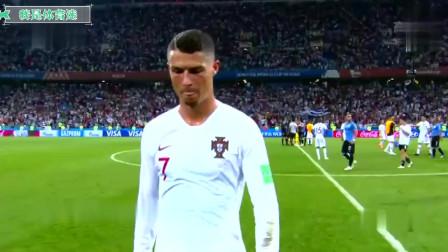 拥有C罗,是葡萄牙之幸,只有C罗,却是葡萄牙之