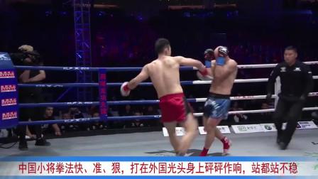 中国小将拳法快、准、狠,打在外国光头身上砰