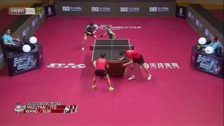 2020卡塔尔公开赛混双决赛第二局:王楚钦/孙颖莎
