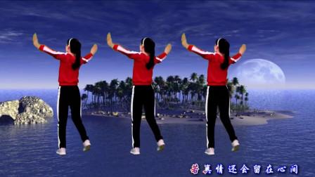 气质美女广场舞《情陷》歌声甜美,舞步动感好