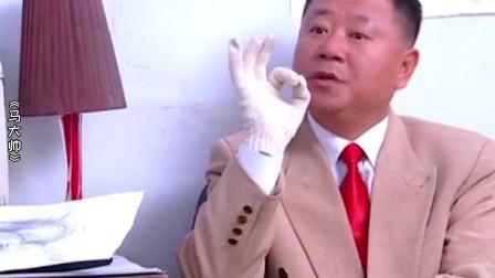 盘点:范伟在马大帅中的范式幽默,人物与台词