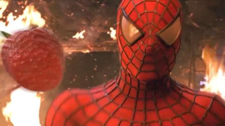 《蜘蛛侠》恶搞混剪片段,托比·马奎尔VS詹姆斯