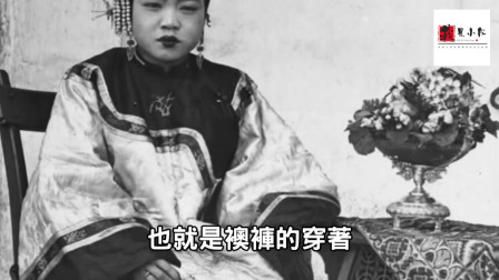 清朝的美女vs现在女人