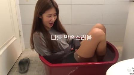 为了成名, 也是拼了! 韩国美女Vlog主挑战冷水泡澡