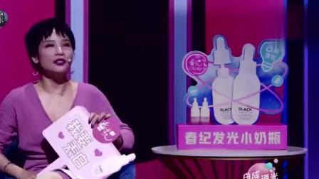 美女主播嫌弃粉丝男友没有钱要分手,王濛:要