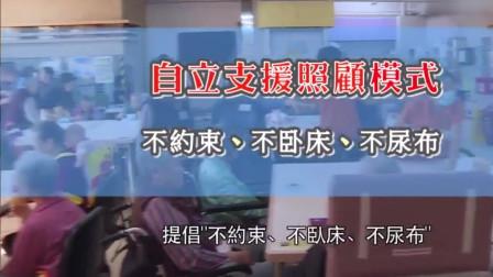 香港人的不幸生活:美女体验护老院约束衣,感