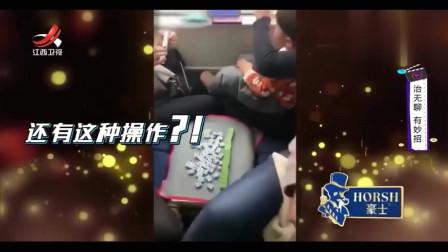 家庭幽默录像:在火车上还能打麻将?这波操作