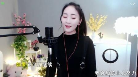 #音乐最前线#小依依在线歌唱, 听听这嗓音吧~