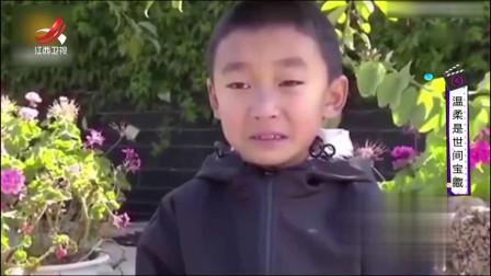 家庭幽默录像:天使的孩子也是天使,愿世间的