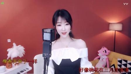 #音乐最前线#亮徒晓晓在线咯, 一首轻快的歌曲好