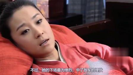 杨家将八大美女之中,哪一位的下场最惨烈?她