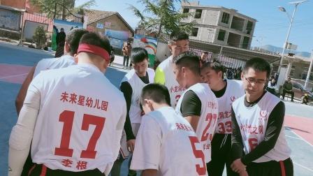 小龙洞龙之队第六届启明杯篮球赛精彩集锦——陌上书童原创作品