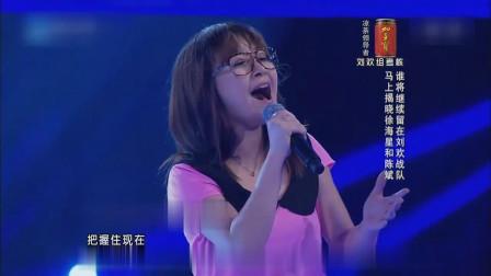 中国好声音:徐海星陈斌《美女与野兽》,最好