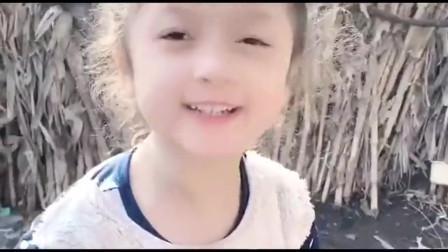 学小美女第一次来小山村,玩泥巴
