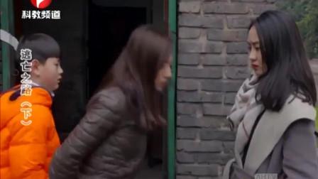 美女闯入贼窝救小孩, 却被女贼挡道,一句话成