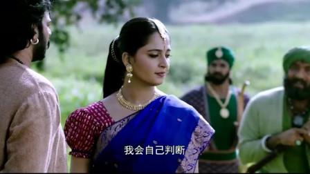 巴霍巴利王2:为了追美女、印度王子假扮傻子