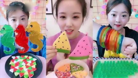 美女直播吃:手镯果冻、动物果冻,颜值高看着