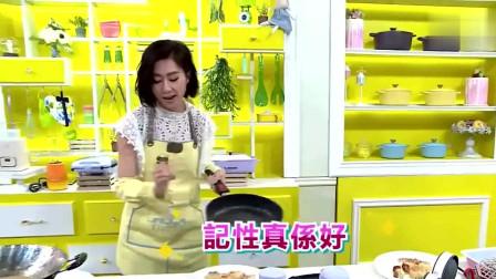 美女厨房:视后胡定欣威胁嘉宾:你说我煮什么