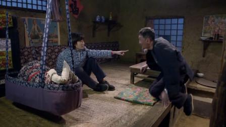 老人不怀好意 儿子回来当即翻脸 老东西让你扒灰