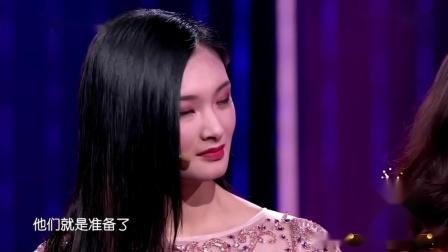 相亲大会:台湾美女相亲,妈妈大姨陪着来,孟